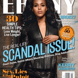 kerry-washington-march-2013-ebony-magazine-cover-real-life-scandal-issue-olivia-pope-beauty-and-the-beat-blog