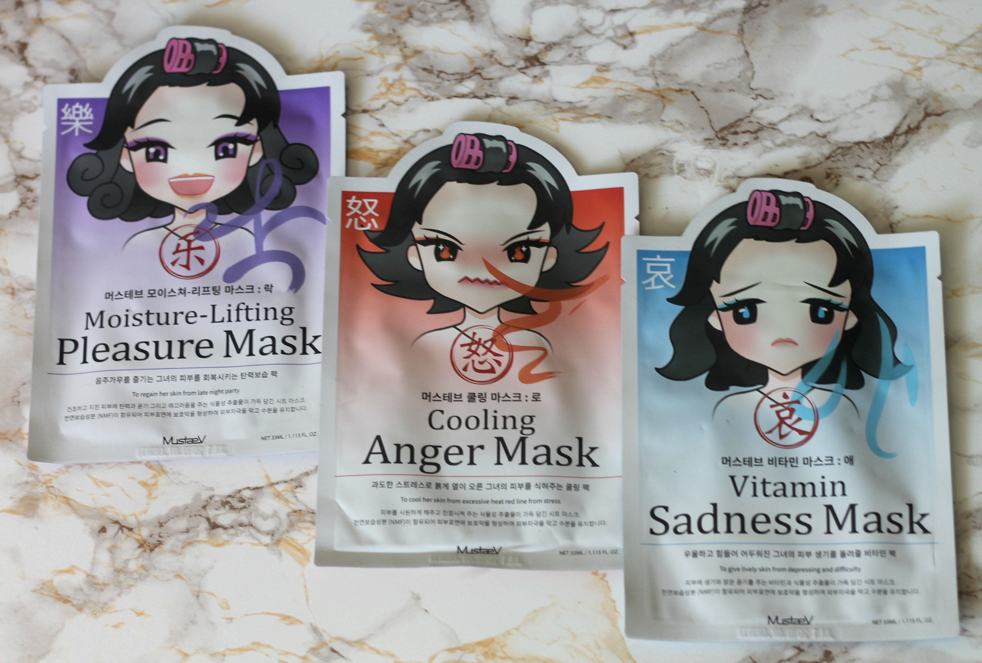 mustaev-skin-care-moisture-lifting-pleasure-mask-cooling-anger-mask-vitamin-sadness-mask-mood-therapy-mask-beauty-and-the-beat-blog